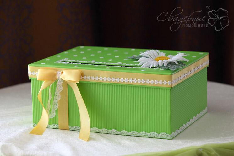 Коробка под деньги свадьба