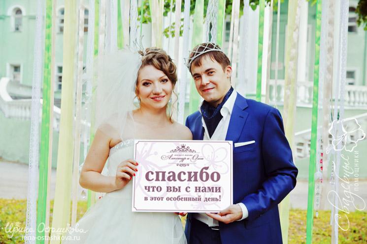 Подарок на свадьбу от молодых родителям на свадьбе 119