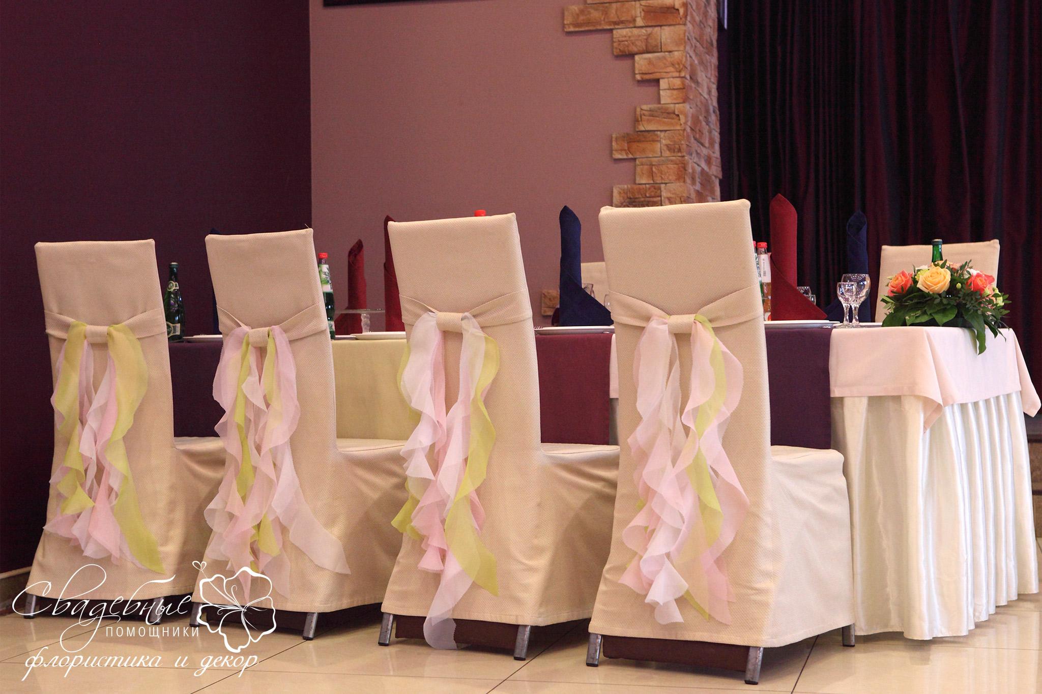 Свадебные украшения для стульев своими руками - ФоксТел-Юг