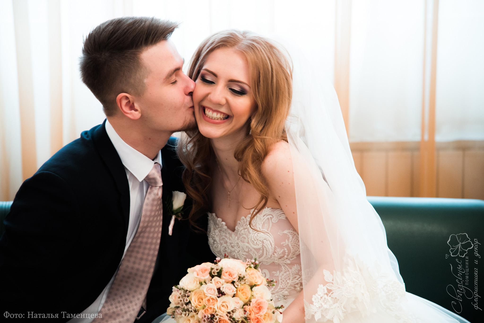 Сайт знакомств 7 свадеб