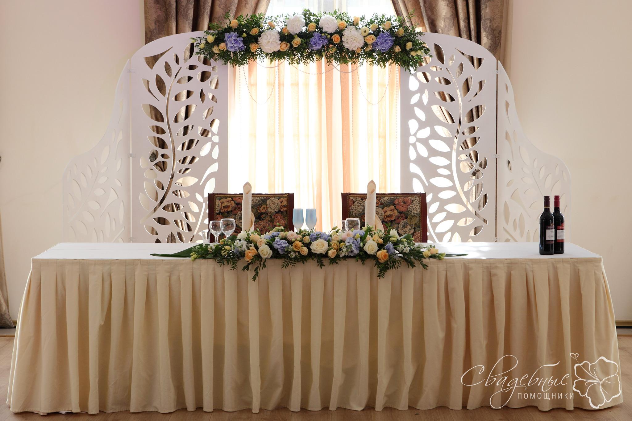 Как сделать на свадьбу ширму своими руками